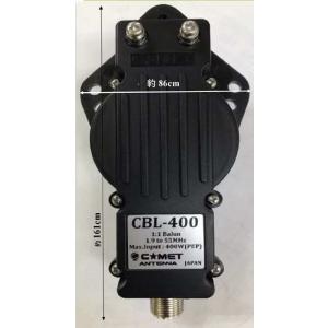 CBL-400 1.9~55MHz帯アンテナバラン コメット(COMET)|yamamotocq