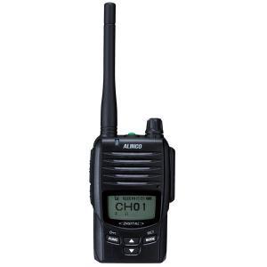 ALINCO デジタル簡易無線・登録 DJ-DPS50+ロングアンテナプレゼント|yamamotocq