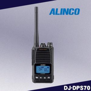DJ-DPS70KB(EBP-99 3200mAhバッテリー付属 厚型)   5W デジタル30ch (351MHz)  ハンディトランシーバー アルインコ(ALINCO)|yamamotocq