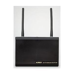 DJ-P111R 屋内用中継器 アルインコ(ALINCO)|yamamotocq