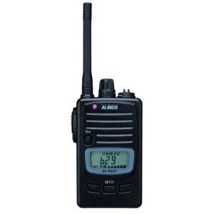 DJ-P221(M) ミドルサイズアンテナ 特定小電力トランシーバー アルインコ(ALINCO)|yamamotocq