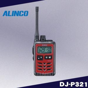 DJ-P321RM (レッド、ミドルアンテナ)  特定小電力トランシーバー アルインコ(ALINCO)|yamamotocq