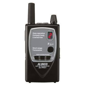 DJ-P921(S) ショートサイズアンテナ 特定小電力トランシーバー アルインコ(ALINCO)|yamamotocq