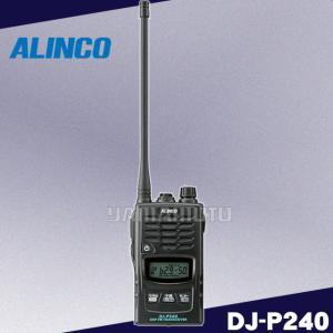 DJ-P240L (ロングアンテナ)  特定小電力トランシーバー アルインコ(ALINCO) yamamotocq