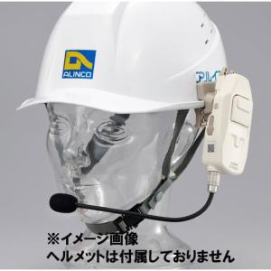 DJ-PHM10 特定小電力トランシーバー(免許不要) アルインコ(ALINCO)|yamamotocq