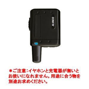 DJ-PX5-B(ブラック) 特定小電力トランシーバー アルインコ(ALINCO)の画像