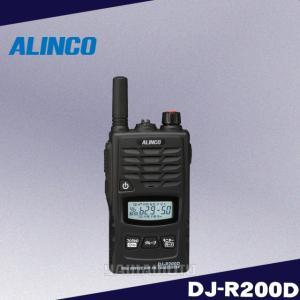DJ-R200D(S)同時通話&交互通話 特定小電力トランシーバー アルインコ(ALINCO)|yamamotocq