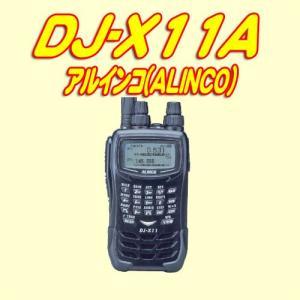 DJ-X11A エアバンドスペシャル アルインコ(ALINCO) イヤホンプレゼント|yamamotocq