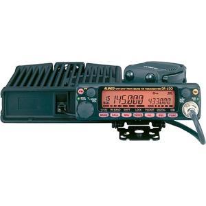 DR-635DV (20W) 144/430MHz帯デュアルバンドトランシーバー アルインコ(ALINCO)|yamamotocq