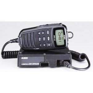 DR-DPM50 5W デジタル30ch(351MHz)モービルタイプトランシーバー アルインコ(ALINCO)|yamamotocq