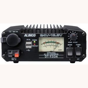 DT-930M DC-DCコンバーター アルインコ(ALINCO)|yamamotocq