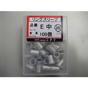 ニチフ 裸圧着リングスリーブ  E-中  (100ケ)|yamamotocq