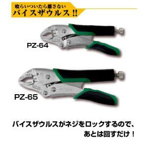 ENGINEER バイスザウルスPZ-65 yamamotocq