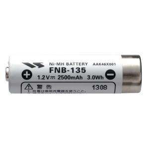 FNB-135 FTH-307/308/314用ニッケル水素充電池 スタンダード(八重洲無線)|yamamotocq