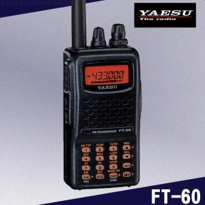 FT-60 144/430MHz帯 FM デュアルバンドハンディトランシーバー スタンダード(八重洲無線)|yamamotocq