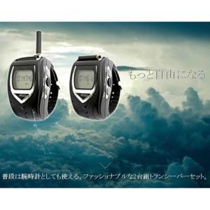 エフ・アール・シー(F.R.C) FT-20W 腕時計型 特定小電力トランシーバー yamamotocq