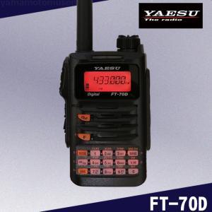 【期間限定価格実施中】FT-70D 144/430MHz帯 C4FM/FM デュアルバンドハンディトランシーバー ヤエス(八重洲無線)|yamamotocq