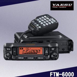 FTM-6000 (50W) 144/430MHz帯デュアルバンドFMトランシーバー ヤエス(八重洲無線)|yamamotocq