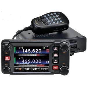 FTM-400XDH (50W)C4FM/FM 144/430MHzデュアルバンド トランシーバー ヤエス (八重洲無線)|yamamotocq