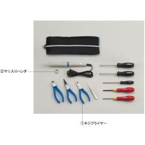 HOZAN 工具セット S-305|yamamotocq