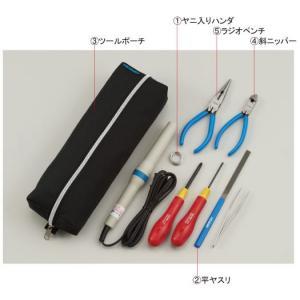 HOZAN 工具セット S-33|yamamotocq