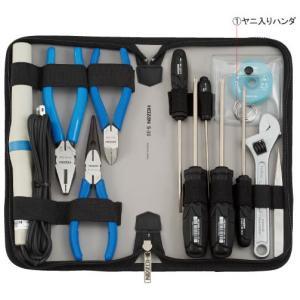 HOZAN 工具セット S-35|yamamotocq