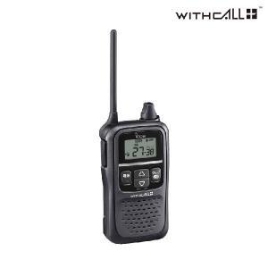 IC-4110D 交互・中継通話型特定小電力トランシーバー アイコム(ICOM)|yamamotocq