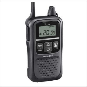 IC-4110 免許・資格不要特定小電力トランシーバー アイコム(ICOM) yamamotocq 02