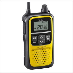IC-4110 免許・資格不要特定小電力トランシーバー アイコム(ICOM) yamamotocq 03