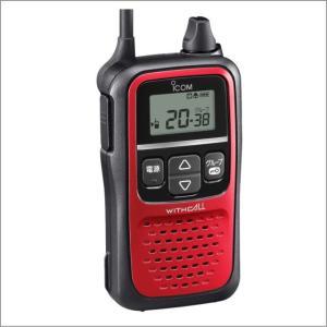 IC-4110 免許・資格不要特定小電力トランシーバー アイコム(ICOM) yamamotocq 04