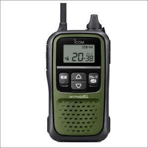 IC-4110 免許・資格不要特定小電力トランシーバー アイコム(ICOM) yamamotocq 05