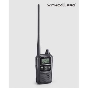 IC-4188D 交互・中継・同時通話型特定小電力トランシーバー アイコム(ICOM)|yamamotocq