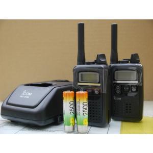 IC-4300 防水型特定小電力トランシーバー 充電セット アイコム(ICOM)|yamamotocq