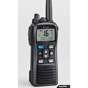 IC-M73J 国際VHFハンディ アイコム(ICOM)|yamamotocq