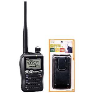 IC-P7 144/430MHz デュアルバンドFMトランシーバー アイコム(ICOM) キャリングケースサービス中|yamamotocq
