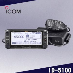 ID-5100 (20W) 144/430MHz デュアルバンドデジタルトランシーバー アイコム(ICOM) yamamotocq