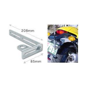 KB2 バイクナンバープレート用基台 ダイヤモンドアンテナ(第一電波工業)|yamamotocq