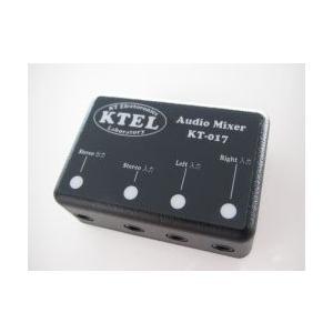 ケテル KT017|yamamotocq