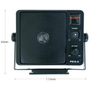 P810A 通信用モービルスピーカー(アンプ内蔵) ダイヤモンドアンテナ(第一電波工業)|yamamotocq