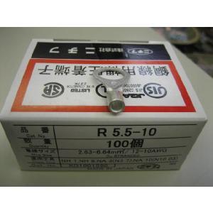 ニチフ 裸圧着端子 R 5.5-10 (100ケ)|yamamotocq