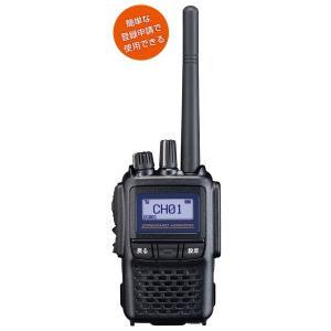 【展示処分品・在庫限り】SR720 5W デジタル(351MHz)ハンディトランシーバー スタンダード(八重洲無線)|yamamotocq