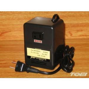 海外対応変圧器 東栄変成器 TC-450 yamamotocq
