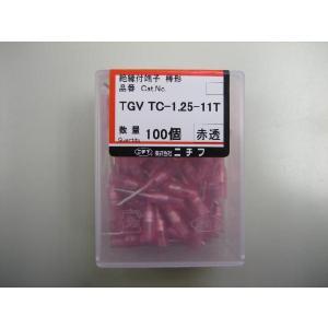 ニチフ 絶縁被覆TC形圧着棒端子 TGV TC 1.25-11T (100ケ)|yamamotocq