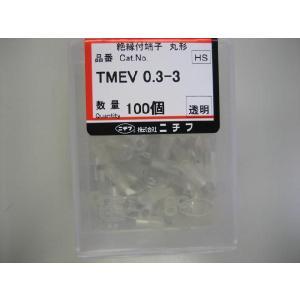 ニチフ 絶縁被覆付圧着端子 TMEV 0.3-3  (100ケ)|yamamotocq