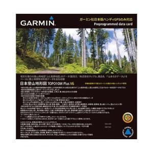 ガーミン (GARMIN) 日本登山地図 TOPO10M Plus V4 m-SD/SD版(010-11209-02)|yamamotocq