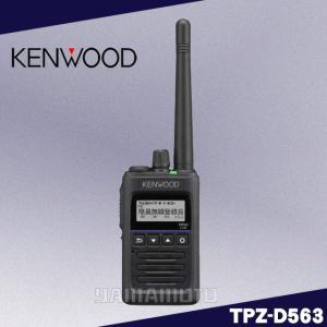 TPZ-D563  ハイパワー・デジタルトランシーバー (資格不要/登録局対応) ケンウッド(KENWOOD) yamamotocq