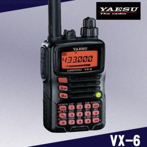 スタンダード (STANDARD) VX6  144/430MHz帯FMデュアルバンドハンディ