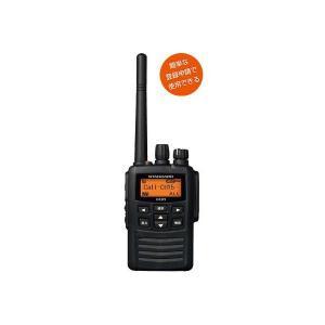 スタンダード VXD-9 デジタル簡易無線|yamamotocq