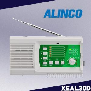 XEAL30D 351MHz帯デジタル登録局受信機/特定小電力トランシーバー機能付き アルインコ(ALINCO)|yamamotocq