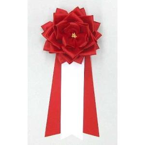 リボン記章【リボン徽章】 大リボンバラ タレ付き 赤色|yamamotoningyou